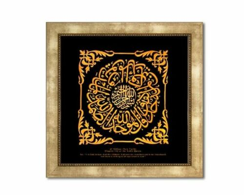 Framed Canvas:SURAH IKHLAS -17x17 -Islamic Calligraphy/Art/DecorGift -Ramadan