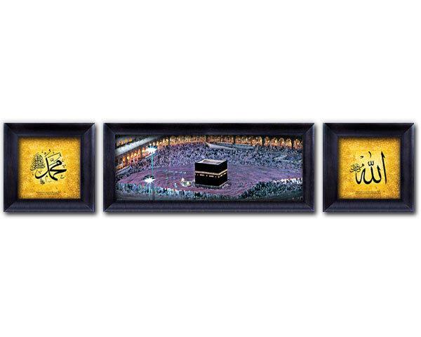 Set of 3 Match Faux Canvas ALLAH, MUHAMMAD & KABAH -Islamic Caligraphy/Art