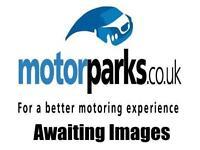 2014 Skoda Fabia 1.6 TDI CR SE 5dr Manual Diesel Hatchback