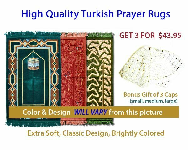 SET of 3 TURKISH PRAYER RUGS, HIGH QUALITY. EXTRA SOFT, LONG LASTING -Ramadan