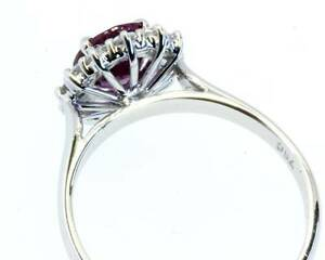 Ruby 1.52 ct and  Diamond cluster ring 18 ct white gold NATURAL Buderim Maroochydore Area Preview