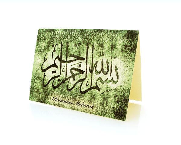 Ramadan Greeting Cards. BISMILLAH Calligraphy (Green). BOX OF 10
