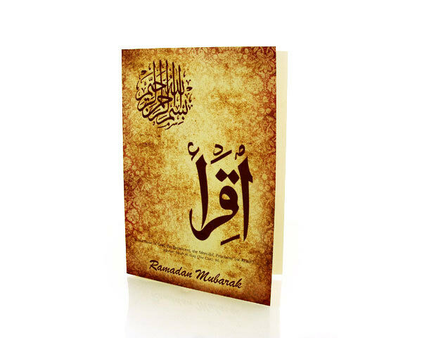 Ramadan Greeting Cards. IQRA (Quran 96:1). BOX OF 10