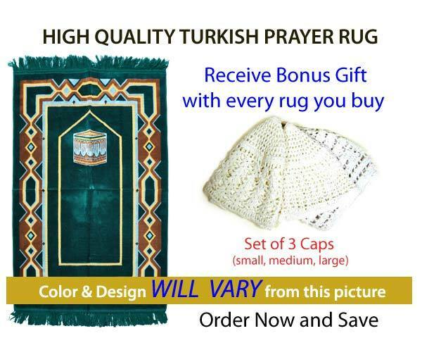HIGH QUALITY TURKISH PRAYER RUG. EXTRA SOFT & LONG LASTING.-Ramadan/Eid Gift