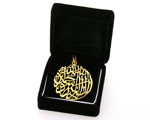 Pendant: Shahada - Pure Silver, Plated w/ Real Gold -Islamic Jewelry Gift