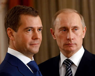 Dmitry Medvedev And Vladimir Putin 8X10 Photo Russia