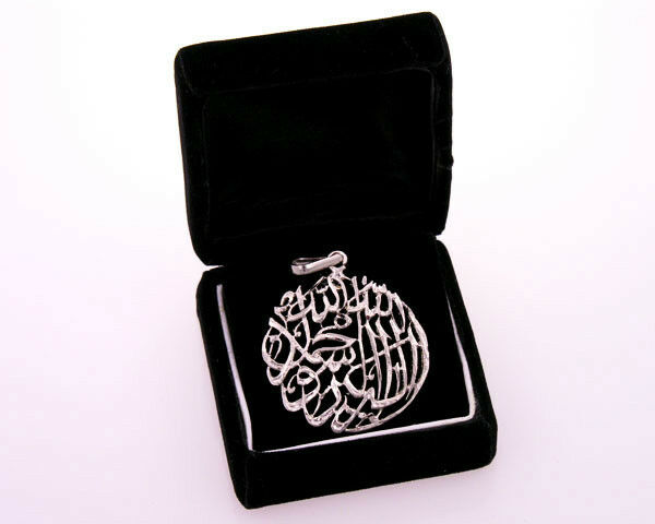 Pendant: Shahada - Pure Silver (Silver Sterling) -Islamic Jewelry Gift