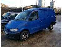 WANTED Nissan Vanette Cargo Serena LDV Cub 2.3 van Breaking