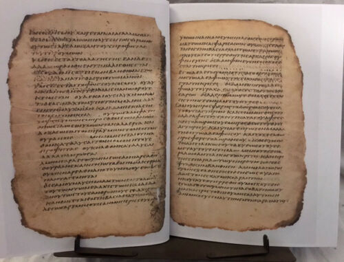 CODEX WASHINGTONIANUS 4TH CENTURY AD, Facsimile