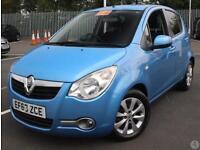 Vauxhall Agila 1.2 VVT SE 5dr Auto