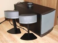 Bose Companion 5 Multimedia Speaker System – Silver