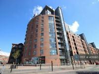 1 bedroom flat in Whitworth Street Westreet, Manchester, M1 (1 bed)
