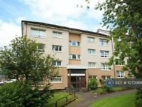 3 bedroom flat in Mcaslin Court, Glasgow, G4 (3 bed) (#1073966)