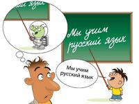 Hi  Do you want to learn Russian or Ukranian fast ?