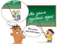 Intensive russian language classes!