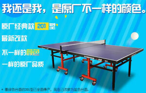 Double Fish 18 mm - 201 Professional Table Tennis Table