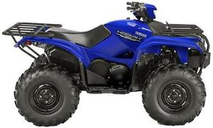Black Friday Sale:  2016 Yamaha Kodiak 700 EPS Regina Regina Area image 2