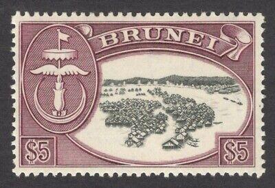 Brunei 1952 $5 MNH SG 113a £38