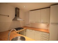 * PIPER PROPERTY DO NOT CHARGE TENANTS FEES**Double gardened basement flat