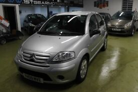 CITROEN C3 1.4HDI AIRDREAM 2009, ONLY 65058 MILES F.S.H £30 TAX 1 OWNER