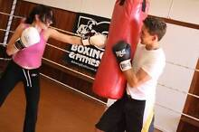 Boxing Fitness & Technique Bellerive Clarence Area Preview