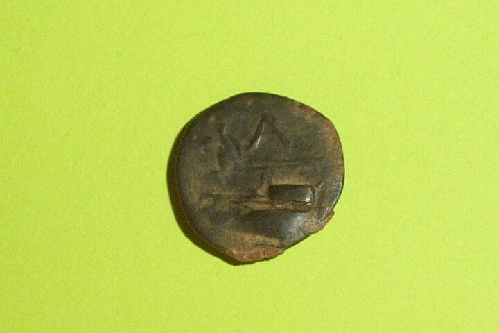 Arados Phoenicia 300 BC ancient GREEK COIN boat prow Athena monogram treasure G