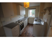 *NO AGENCY FEES TO TENANTS* One bedroom flat with allocated parking space - Bradley Stoke