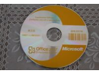Office 2007 Enterprise Edition OEM – Original CD + 3 PC Use Product Key