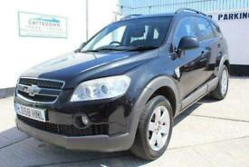 image for 2009 Chevrolet Captiva 2.0 VCDi LT 5dr (7 Seats) SUV Diesel Automatic