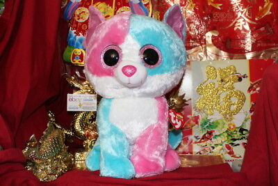"TY BEANIE BOOS JUMBO FIONA THE CAT.17"".JUSTICE EXCLUSIVE-2014-MWNMT- NICE GIFT"