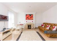 2 bedroom flat in Floor, London, NW10 (2 bed)