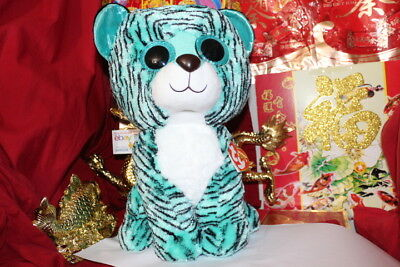 "TY BEANIE BOOS JUMBO TESS THE TIGER.17"".JUSTICE EXCLUSIVE.2015 .MWNMT.NICE GIFT"