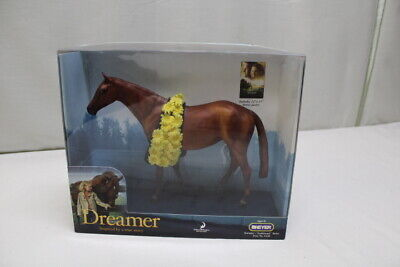 Vintage Breyer Dreamer Traditional Series Horse Model # 1240