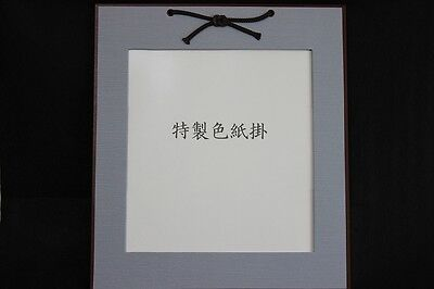 "The frame to display ""Shikishi"" paper/ The japanese design Gray color 16d05"