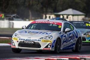 AISIN Fully Synthetic 0W-30 Pao Ester!!!!!RACING OIL!!!!!!! Sydney City Inner Sydney Preview