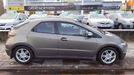 Honda Civic 1.4 DSi SE+(low mileage 35k)