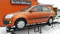 Kia Rio 2007 (stock#83) Saguenay Saguenay-Lac-Saint-Jean Preview