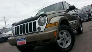 2005 Jeep Liberty Ltd. Edition /DIESEL!!!/LEATHER/AUTO/S-ROOF