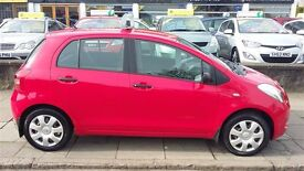Toyota Yaris 1.0 T2 (low mileage only 20k)