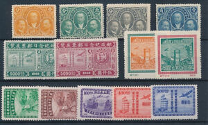 Old 13 Chinese Stamps _ MNH