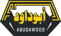 Abudawood Pakistan | Retail Distribution Company