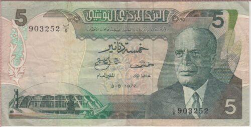 TUNISIA BANKNOTE  P68-3252  5 DINARS 1972  VERY FINE