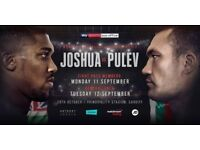 2x Anthony Joshua vs Kubrat Pulev tickets, Principality Stadium Cardiff, Saturday 28th October 2017
