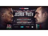FLOOR SEATS - Anthony Joshua vs Kubrat Pulev Tickets x 2