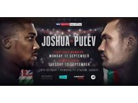 Anthony Joshua vs Kubrat Pulev 16x tickets *FLOOR SEATS*