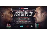 GREAT PRICE Anthony Joshua Vs Kubrat Pulev 6 tickets