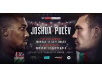 Anthony Joshua vs Kubrat Pulev Fight tickets cardiff