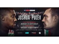 2 x Anthony Joshua vs. Pulev Tickets. 28/10/17