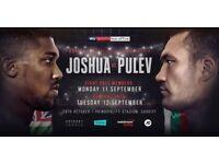 Anthony Joshua Vs Kubrat Pulev Ringside Tickets x 3