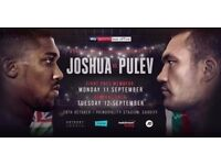FACE VALUE FLOOR SEATS - ANTHONY JOSHUA VS KUBRAT PULEV TICKETS X 2
